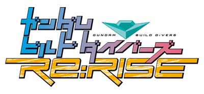 BANDAI SPIRITS「ガンダムビルドダイバーズRe:RISE」