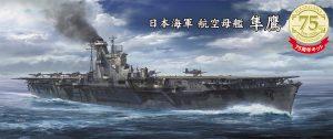 hasegawa_main
