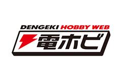 kadokawa_logo