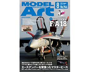 modelart_sub02