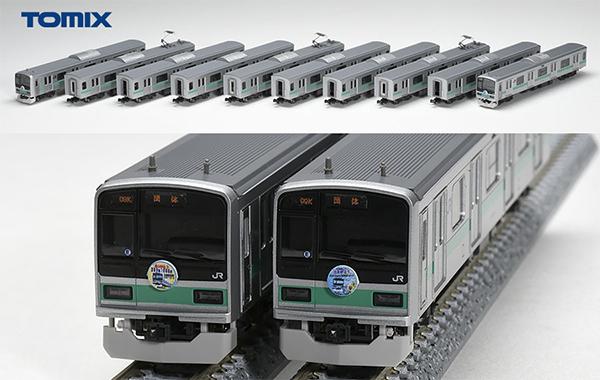 JR 209-1000系通勤電車(ありがとう209系1000代)セット