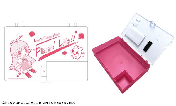 工具箱special(ピンクカラー)