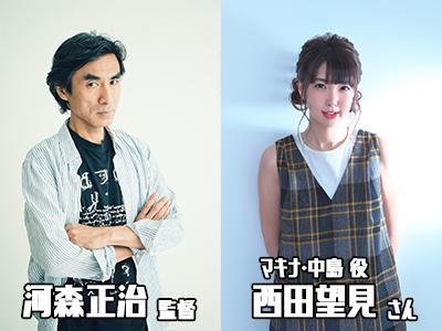 マクロスモデラーズ「マクロスモデラーズ&絶対LIVE!!!!!!ステージ」