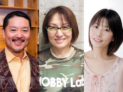 日本プラモデル工業協同組合 模型を楽しむ女性たち~ Mokejo(モケジョ)10年のあゆみ、そしてこれから
