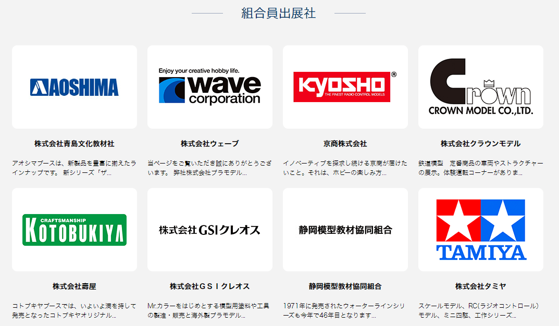 img_news-20170831