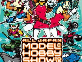 hobbyshow_poster_2018