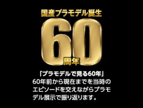 pic_event_exhibition