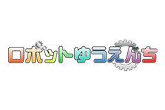 logo_robotyuenchi